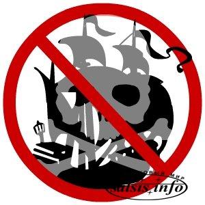 Борьбу с пиратством регламентируют