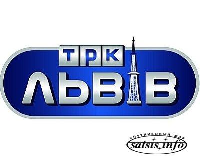 Львовская ОГТРК изменила логотип