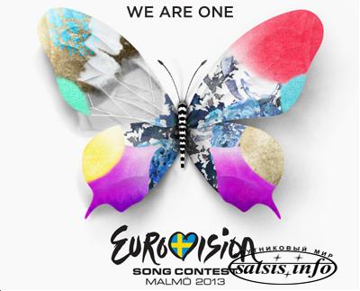 Телеканал «Интер» впервые покажет «Евровидение»