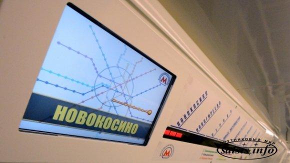 В московском метро появится телевидение