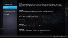 Обзор iNeXT TV – удачная дружба украинских компаний.