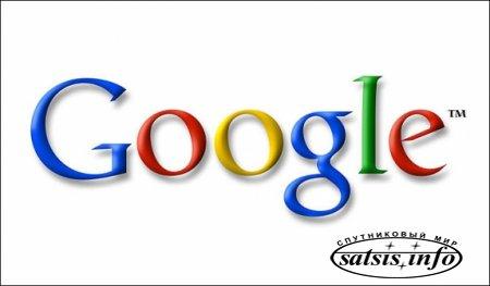 Google приступил к тестированию «белых пятен»