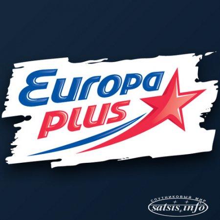 «Европа Плюс»: радио в формате HD