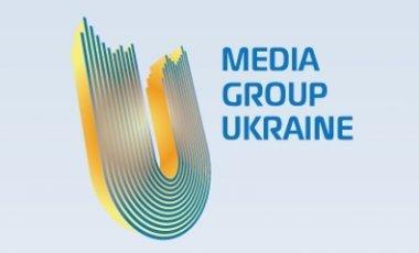 «Медиа Группа Украина» - эксклюзивные трансляторы ЕВРО-2016