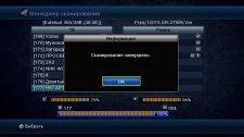 Обзор GI Genius - OS1 или Enigma2 ?