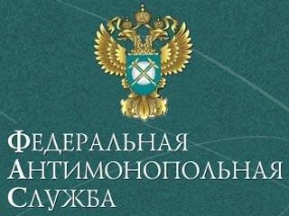 ФАС признал нарушения в конкурсе «Российской теле- и радиовещательной сети»