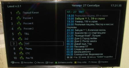 Умные ТВ оккупированы пиратским контентом
