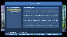 Обзор настроечного прибора GI Xfinder (Обсуждение новости на сайте)