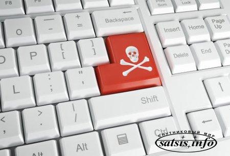 Подписано коммюнике о борьбе с пиратством