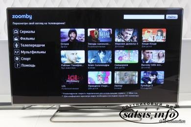 ����� PHILIPS PFL8008: �����-��������� � AMBILIGHT SPECTRA XL