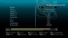 GI S2038 CI + Лыбидь ТВ ваши друзья на 3 года!
