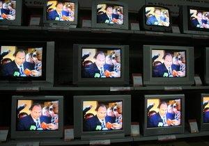 Украинские ТВ-провайдеры отключат российские каналы.