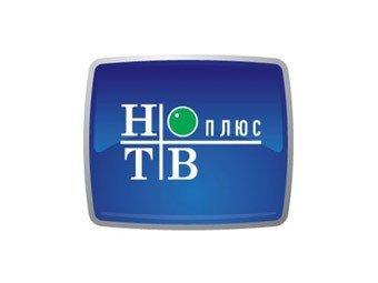 «НТВ Плюс» решил опробовать экономические методы борьбы с телепиратами