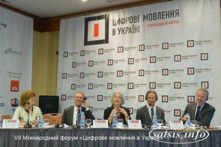 Цифровая революция в Украине неизбежна