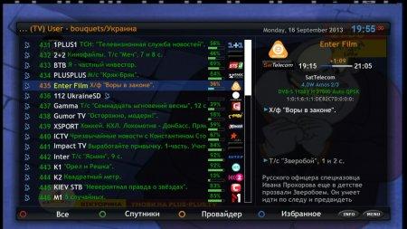 Обзор VU+ Duo 2 - двойной отрыв от конкурентов (Обсуждение новости на сайте)
