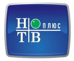 НТВ Плюс Украина рада сообщить плохие новости.