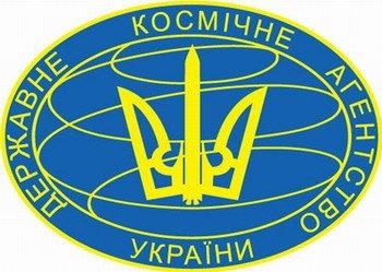 Запуск первого украинского спутника связи
