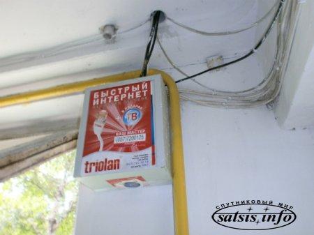 Провайдерские войны в Харькове перешли в стадию «обрезания»