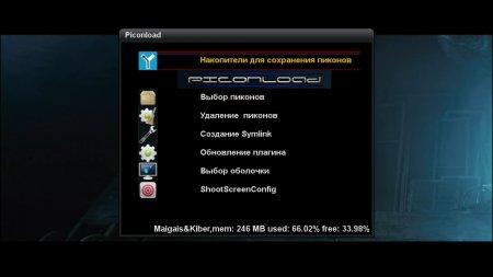Обзор Golden Interstar XPEED LX 2 – средний брат, без особых затрат.
