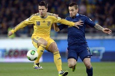Где смотреть матч Франция - Украина