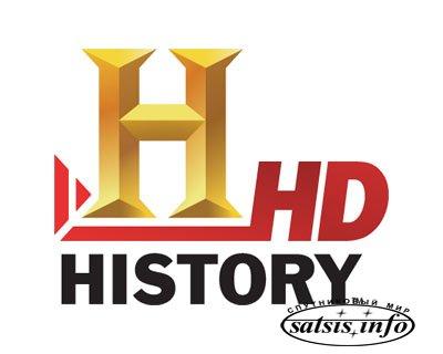 Майские премьеры на HISTORY