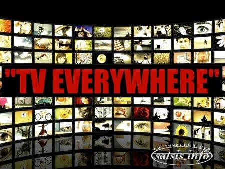 Американский оператор спутникового телевидения освоил TV Everywhere