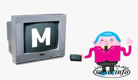 «Медиа Группа Украина» продаст провайдерам мужской ТВ-контент одним пакетом