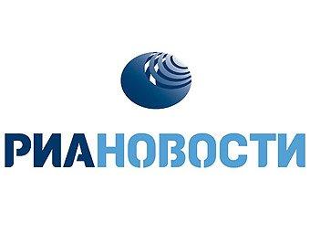 """РИА """"Новости"""" запустило круглосуточный информационный канал на YouTube"""
