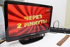 Украинскую телеаудиторию подвергли изучению
