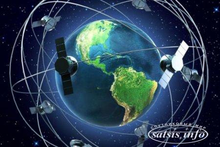Перспективы спутниковых операторов на ближайшую пятилетку