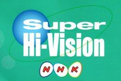 Super Hi-Vision – приоритетная задача для японских телевещателей