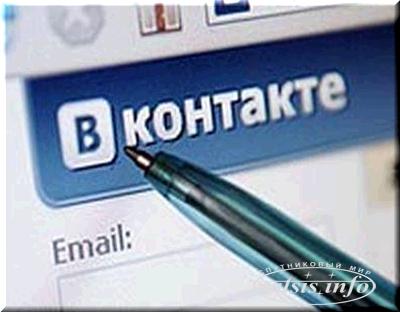 """""""ВКонтакте"""" включил кинотеатр"""