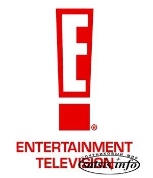 Телеканал E! Entertainment выходит на рынок СНГ