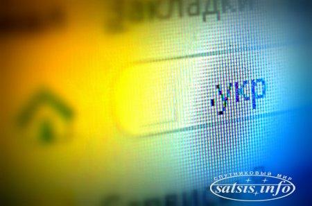 Украине предстоит интернетизация отдаленных населенных пунктов, - эксперт