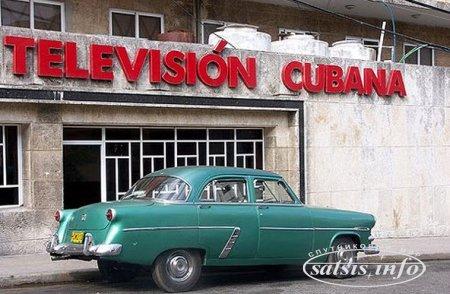 Куба начинает цифровизацию телевидения