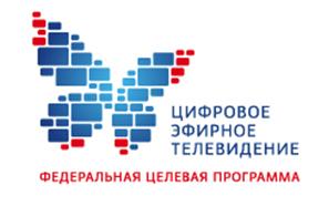 Правительство РФ утвердит параметры третьего мультиплекса 14 февраля