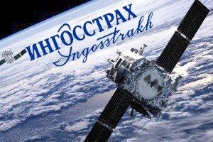 """""""Ингосстрах"""" и """"Спутник"""" застрахуют пять спутников ГПКС на 28,2 млрд руб"""