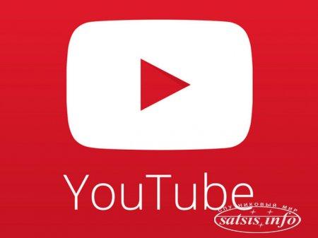 YouTube начал борьбу c накруткой просмотров