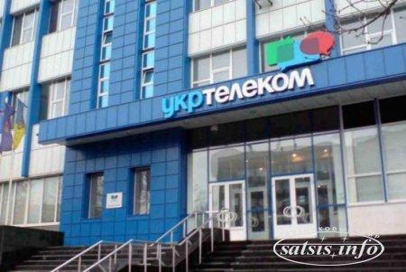 """МГУ предложит IPTV интернет-абонентам """"Укртелекома"""""""