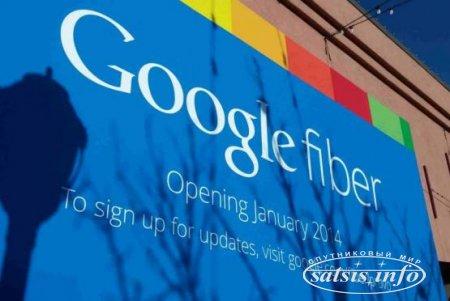 Google расширяет свою оптволоконную сеть