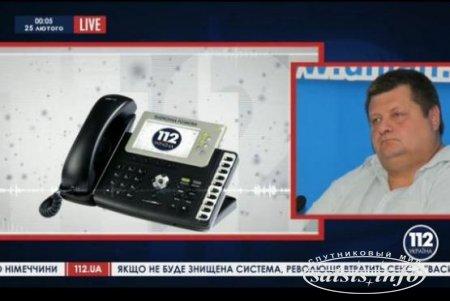 """Милиция решает вопрос об открытии уголовного производства по факту сообщения о минировании """"112 Украина"""""""