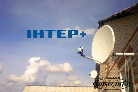 «Интер+» начал вещание в открытом доступе