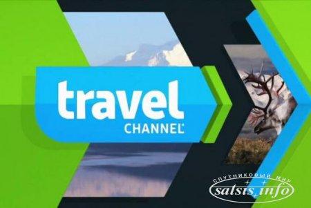 Travel Channel начал вещание на платформе Xtra TV