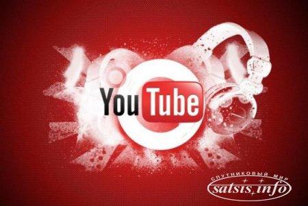 У YouTube появится «детская» версия
