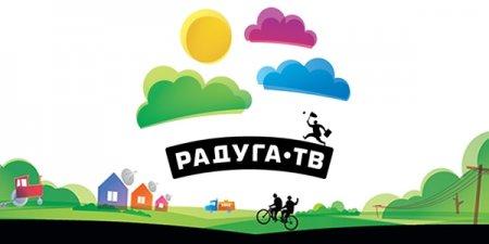Ростелеком ведет переговоры о покупке Радуги ТВ