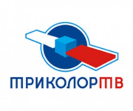"""Триколор ТВ"" подаст заявку на конкурс Роскомнадзора на спутниковую лицензию"