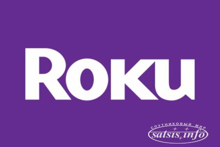 CEO Roku: «Apple TV - это сплошной убыток»