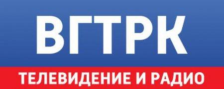 ВГТРК запустит канал