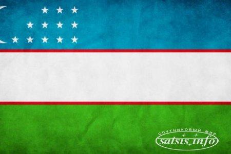 До конца 2017 года Узбекистан полностью перейдет на цифровое ТВ