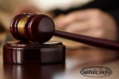 Суд в Киеве перенес рассмотрение дела о запрете на вещание каналов РФ